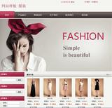 服装品牌销售公司